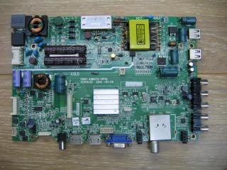Main Board 5800-a8m57a-op20 ver00.02