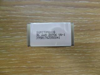 Шлейф длина 55 мм, ширина 25 мм, 50 pin